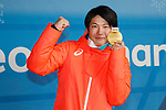 Gurimu Narita (JPN), <br /> MARCH 16, 2018 - Snow board : <br /> Men's Banked Slalom Standing Medal Ceremony <br /> at PyeongChang Medals Plaza <br /> during the PyeongChang 2018 Paralympics Winter Games in Pyeongchang, South Korea. <br /> (Photo by Sho Tamura/AFLO SPORT)