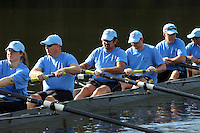 20121012 Darden Executive Education Rowing