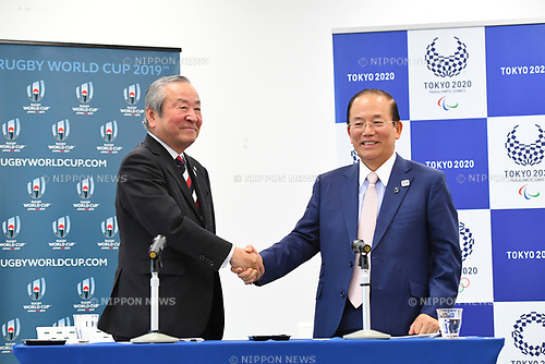 (L to R) <br /> Akira Shimazu, <br /> Toshiro Muto, <br /> APRIL 26, 2017 : <br /> Agreement concluded by the Organizing Committee <br /> of the Rugby World Cup 2019 and <br /> the Organizing Committee of Tokyo 2020 <br /> in Tokyo, Japan. <br /> (Photo by YUTAKA/AFLO SPORT)