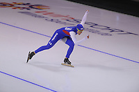 SPEEDSKATING: CALGARY: 14-11-2015, Olympic Oval, ISU World Cup, 1000m B-division, Paige Schwartburg (USA), ©foto Martin de Jong