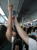 Crowded subway car, Beijing