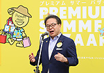 "July 27, 2018, Tokyo, Japan - Japanese Economy, Trade and Industry Minister Hiroshige Seko speaks as he attends a promotional event of the ""Premium Friday"" at the Isetan department store in Tokyo on Friday, July 27, 2018. The Premium Friday campaign promoted workers to leave office 3 p.m. in the afternoon of the last Friday of the month for the stimulation of consumption such as shopping.      (Photo by Yoshio Tsunoda/AFLO) LWX -ytd-"