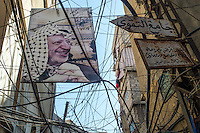Picture of Yasser Arafat in the street of the Shatila Palestinians camp in Beirut. Beirut, Lebanon. August 2015