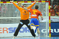 23.01.2013 World Championshio Handball. Match between Spain vs Germay at the stadium Principe Felipe. The picture show  Victor Tomas Gonzalez (Right Wing of Spain)