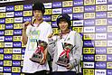 Skateboarding: 2nd Japan Skateboarding Championship