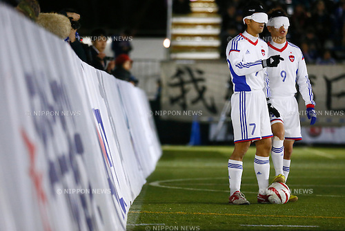 (L to R) Ryo Kawamura, Kento Kato (JPN), NOVEMBER 18, 2014 - Football 5-a-sider : IBSA Blind Football World Championships 2014 Group A match between Japan 0-0 Morocco at National Yoyogi Stadium Futsal Court, Tokyo, Japan. [1180]