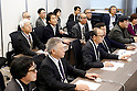 General view, DECEMBER 15, 2015 : The organizing committee of the 2020 Tokyo Olympics and Paralympics holds the first review for the design of the new logo for the 2020 Tokyo Games in Tokyo, Japan on Tuesday, December 15, 2015. The organizing committee said they have received more than 14,000 applications. The emblem selection committee planed the new logo will be unveiled next spring. (Photo by Shugo TAKEMI/Tokyo2020/AFLO)