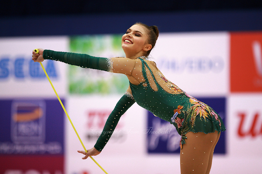 Alina Kabaeva of Russia...finishes with rope routine at 2006 Aeon Cup Worldwide Clubs Championships in rhythmic gymnastics on November19, 2006.<br />