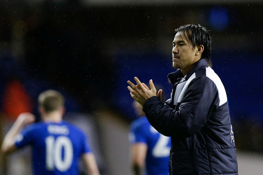 Leicester City's Shinji Okazaki applauds the away fans at full time<br /> <br /> Photographer Craig Mercer/CameraSport<br /> <br /> Football - Barclays Premiership - Tottenham Hotspur v Leicester City - Wednesday 13th January 2016 - White Hart Lane - London<br /> <br /> &copy; CameraSport - 43 Linden Ave. Countesthorpe. Leicester. England. LE8 5PG - Tel: +44 (0) 116 277 4147 - admin@camerasport.com - www.camerasport.com