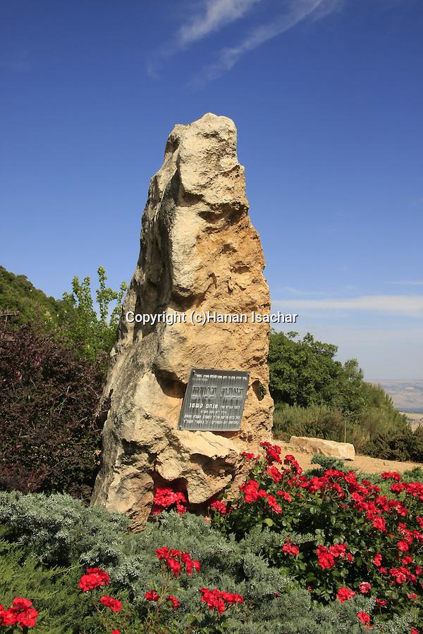 Israel, Upper Galilee, Mitzpe Menahem in Moshav Amirim, a memorial of Menahem Kashtan, a pilot from Amirim who was killed in the Yom Kippur War