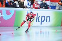 SCHAATSEN: BOEDAPEST: Essent ISU European Championships, 08-01-2012, 5000m Ladies, Claudia Pechstein GER, ©foto Martin de Jong