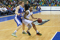 17.03.2015: Fraport Skyliners vs. BC Enisey