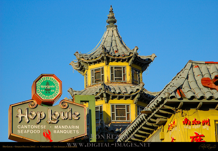 Hop Louie Golden Pagoda 1941, Chinatown, Los Angeles, California