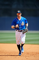 Biloxi Shuckers center fielder Michael Reed (25) jogs back to the dugout during a game against the Jackson Generals on April 23, 2017 at MGM Park in Biloxi, Mississippi.  Biloxi defeated Jackson 3-2.  (Mike Janes/Four Seam Images)