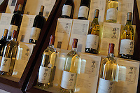 Japanese wines on display, Grace Wine, Katsunuma, Yamanashi Prefecture, Japan, October 12, 2009.
