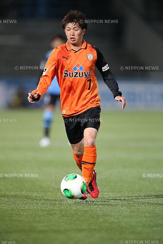 Kohei Hattanda (S-Pulse),.APRIL 10, 2013 - Football / Soccer :.2013 J.League Yamazaki Nabisco Cup Group A match between Kawasaki Frontale 0-0 Shimizu S-Pulse at Todoroki Athletics Stadium in Kanagawa, Japan. (Photo by Kenzaburo Matsuoka/AFLO)
