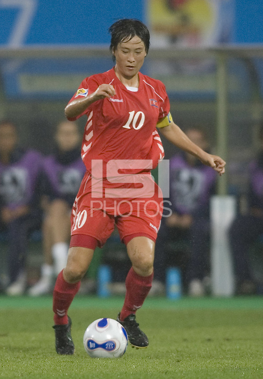 Ri Kum Suk of North Korea. The United States (USA) and North Korea (PRK) played to a 2-2 tie during a FIFA Women's World Cup China 2007 opening round Group B match at Chengdu Sports Center Stadium, Chengdu, China, on September 11, 2007.