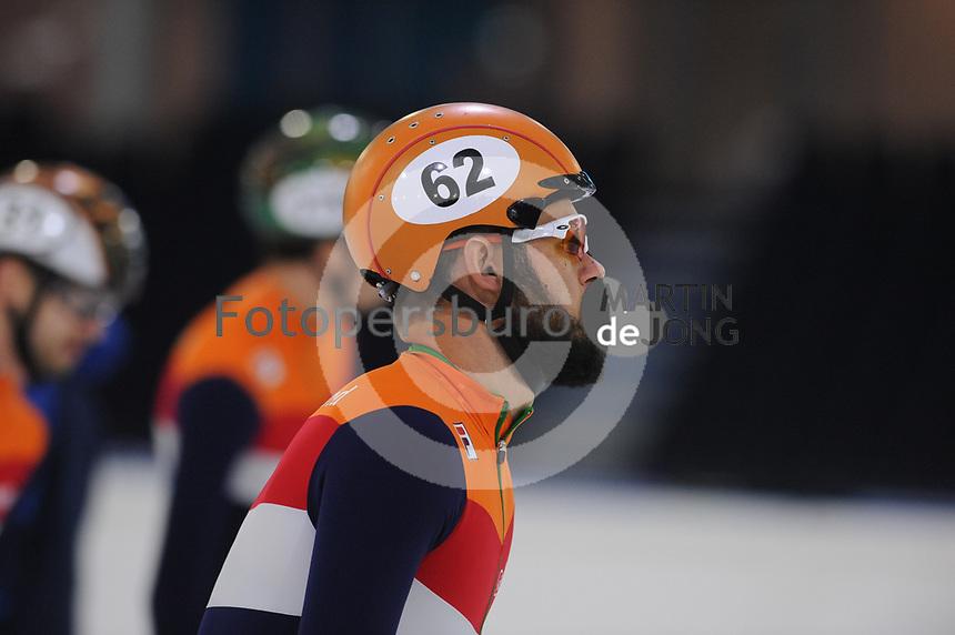 SCHAATSEN: HEERENVEEN; 11-12-07-2017, IJsstadion Thialf, Zomerijs, ©Martin de Jong