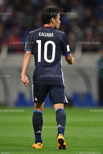 Shinji Kagawa (JPN),<br /> MARCH 29, 2016 - Football / Soccer :<br /> FIFA World Cup Russia 2018 Asian Qualifier Second Round Group E match between Japan 5-0 Syria at Saitama Stadium 2002 in Saitama, Japan. (Photo by AFLO)