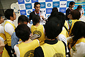 Japan Swimming championships for Persons with an Intellectual Disability