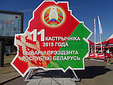 "Gestell im Stadtzentrum von Minsk: ""11. Oktober – Präsidentschaftswahlen der Republik Belarus"". / Announcement in the city centre of Minsk: ""11th October - Presidential elections in the Republic of Belarus"""