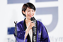 Tamayo Marukawa, <br /> JULY 24, 2017 : <br /> The countdown event Tokyo 2020 Flag Tour Festival and 3 Years to Go to the Tokyo 2020 Games, <br /> at Tokyo Metropolitan Buildings in Tokyo, Japan. <br /> (Photo by Yohei Osada/AFLO SPORT)