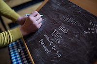 Saturday 18 February 2017<br />