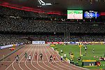 Competitors in action during 15th IAAF World Track & Field Championships on 22 August 2015 at the Beijing National Stadium in Beijing, China. Photo by Victor Fraile / Power Sport Images