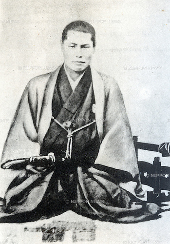 Undated - Isami Kondo (1834-1868) was a Japanese swordsman and official of the late Edo Period, famed for his role as commander of the Shinsengumi (1863-1868). (Photo by Kingendai Photo Library/AFLO)