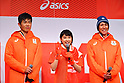 (L-R) <br /> Yoshihiro Nitta, <br /> Tao Tsuchiya, <br /> Noriaki Kasai, <br /> NOVEMBER 1, 2017 : <br /> A press conference about presentation of Japan national team official sportswear <br /> for the 2018 PyeongChang Winter Olympic and Paralympic Games, in Tokyo, Japan. <br /> (Photo by Naoki Nishimura/AFLO)