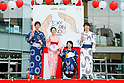 (L-R) Maharu Yoshimura, Homare Sawa, Aki Taguchi, Takuro Yamada, <br /> JULY 24, 2017 : <br /> Event for Tokyo 2020 Olympic and Paralympic games is held <br /> at Toranomon hills in Tokyo, Japan. <br /> &quot;Tokyo Olympic Ondo&quot; will be renewed as Tokyo Olympic Ondo - 2020 -&quot;.<br /> (Photo by Yohei Osada/AFLO SPORT)