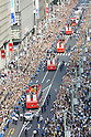 Japan Delegation (JPN), <br /> OCTOBER 7, 2016 : <br /> Japanese medalists of Rio 2016 Olympic and Paralympic Games wave to spectators during a parade from Ginza to Nihonbashi, Tokyo, Japan.<br /> (Photo by AFLO SPORT)