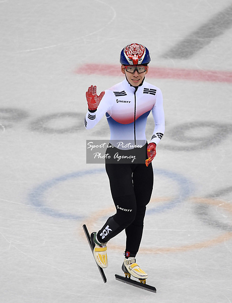 Hyojun Lim (KOR) celebrates winning the final. Short track. Gangneung ice arena. Pyeongchang2018 winter Olympics. Gangneung. Republic of Korea. 10/02/2018. ~ MANDATORY CREDIT Garry Bowden/SIPPA - NO UNAUTHORISED USE - +44 7837 394578