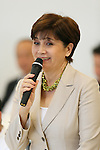 Mari Christine, SEPTEMBER 29, 2015 : The first meeting of the Tokyo 2020 Emblems Selection Committee is held in Tokyo, Japan. This committee initiated the selection of the new Olympic and Paralympic Games emblems. (Photo by Yohei Osada/AFLO SPORT)