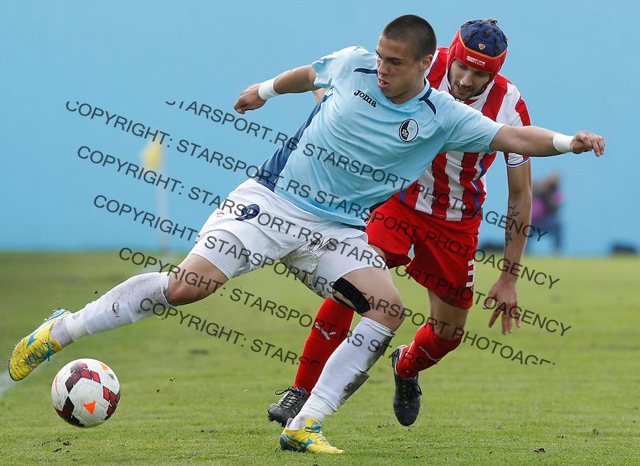 Fudbal Super liga season 2013-2014<br /> Rad v Crvena Zvezda<br /> Uros Djurdjevic (L) and Milos Ninkovic<br /> Beograd, 10.11.2013.<br /> foto: Srdjan Stevanovic/Starsportphoto &copy;