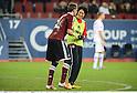 Football / Soccer: Bundesliga - FC Bayern Munchen 3-2 Fortuna Dusseldorf