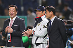 (L to R) <br /> Hiromi Makihara, <br />  Hiroki Kokubo (JPN), <br /> Tomonori Maeda, <br /> MARCH 14, 2017 - WBC : <br /> 2017 World Baseball Classic <br /> Second Round Pool E Game <br /> between Japan 8-5 Cuba <br /> at Tokyo Dome in Tokyo, Japan. <br /> (Photo by YUTAKA/AFLO SPORT)
