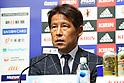 Akira Nishino (JPN), <br /> OCTOBER 30, 2017 - Football / Soccer : <br /> U-21 Japan's new head coach Hajime Moriyasu attends a press conference at JFA House in Tokyo, Japan. <br /> (Photo by AFLO)