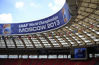 07.08.2013. Luzhniki Stadium, Moscow, Russia. Stadium is prepared for the upcoming IAAF championships starting on August 10th to August 18th.   Luzhniki Stadium Shortly before the Athletics World Cup 2013