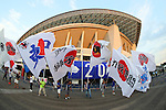 Japan Fans (JPN), <br /> SEPTEMBER 1, 2016 - Football / Soccer : <br /> FIFA World Cup Russia 2018 Asian Qualifier <br /> Final Round Group B <br /> between Japan - United Arab Emirates <br /> at Saitama Stadium 2002, Saitama, Japan. <br /> (Photo by YUTAKA/AFLO SPORT)