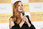 Jessica Chastain speaks during a stage greeting for her film The Zookeeper's Wife on November 27, 2017, Tokyo, Japan. Chastain greeted fans during the promotional event for the movie which will be released in Japan on December 15. (Photo by Rodrigo Reyes Marin/AFLO)