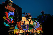 Casino Lisboa, one of the oldest of Macau's many casinos in Macau, China.