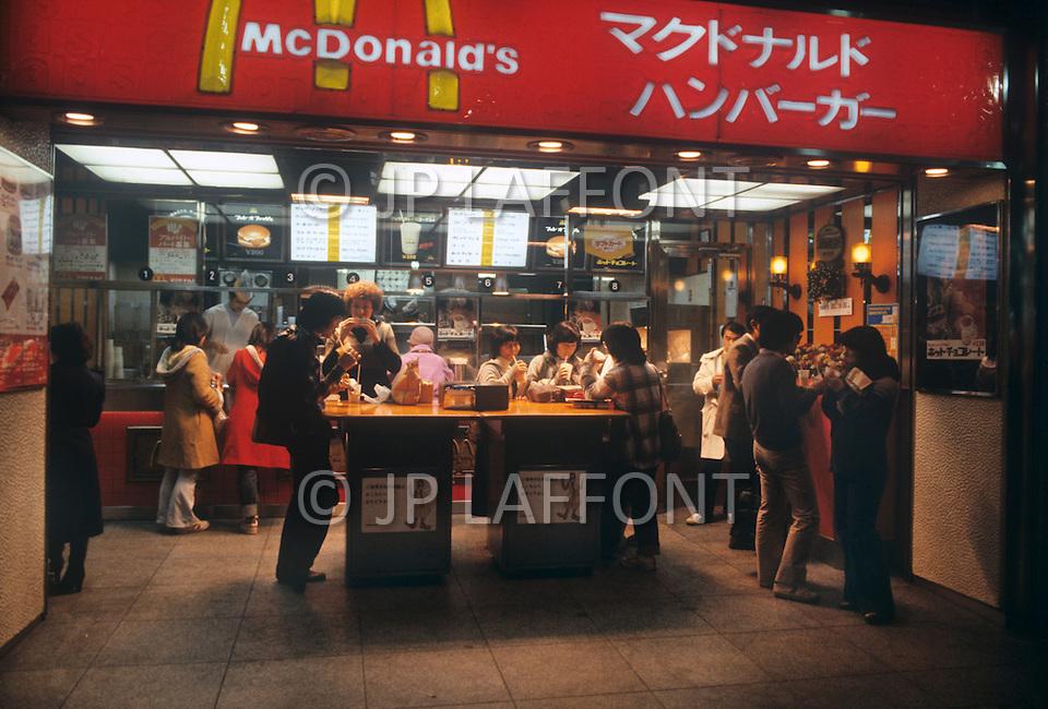 October, 1980. Tokyo, Japan. McDonald's fast food restaurant in Tokyo.