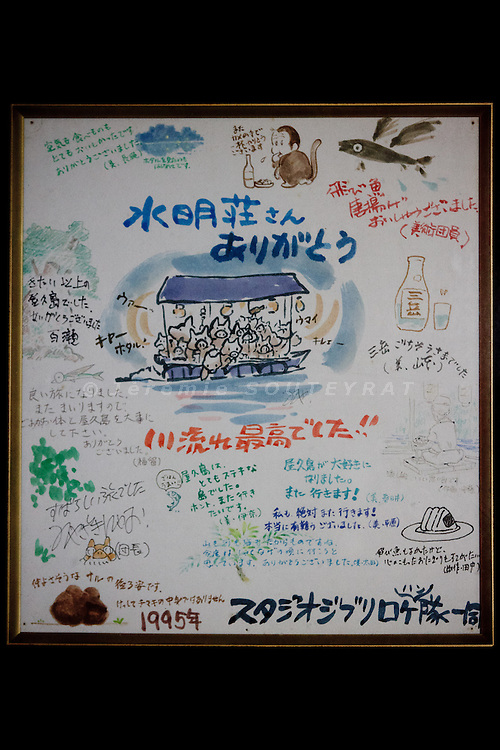 Yakushima, June 2011 - Drawings by Miyazake's team for Suimeiso hotel in Anbo city, where Miyazaki and his team stayed several times between1995 and 1998.