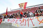 INAC INAC Kobe Leonessa Fans, .DECEMBER 24, 2012 - Football /Soccer : .The 34 Empress's Cup .between INAC Kobe Leonessa 1-0 Jef United Ichihara Chiba Ladies .at NACK5 Stadium Omiya, Saitama, Japan. .(Photo by YUTAKA/AFLO SPORT)