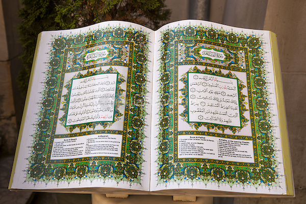 Pages from the Koran (Quran) printed on stone, Mahmudiye Mosque, Constanta, Romania   June 2015<br /> CAP/MEL<br /> &copy;MEL/Capital Pictures /MediaPunch ***NORTH AND SOUTH AMERICA ONLY***
