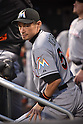 Ichiro Suzuki (Marlins),<br /> SEPTEMBER 14, 2015 - MLB :<br /> Ichiro Suzuki of the Miami Marlins in the dugout before the Major League Baseball game against the New York Mets at Citi Field in Flushing, New York, United States. (Photo by Hiroaki Yamaguchi/AFLO)