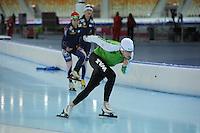 SPEEDSKATING: SOCHI: Adler Arena, 19-03-2013, Training, Jan Blokhuijsen (NED), © Martin de Jong