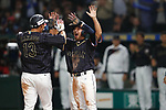 Sho Nakata, Ryosuke Kikuchi (JPN), <br /> MARCH 12, 2017 - WBC : 2017 World Baseball Classic Second Round Pool E Game between <br /> Japan 8-6 Netherlands <br /> at Tokyo Dome in Tokyo, Japan. <br /> (Photo by Sho Tamura/AFLO SPORT)