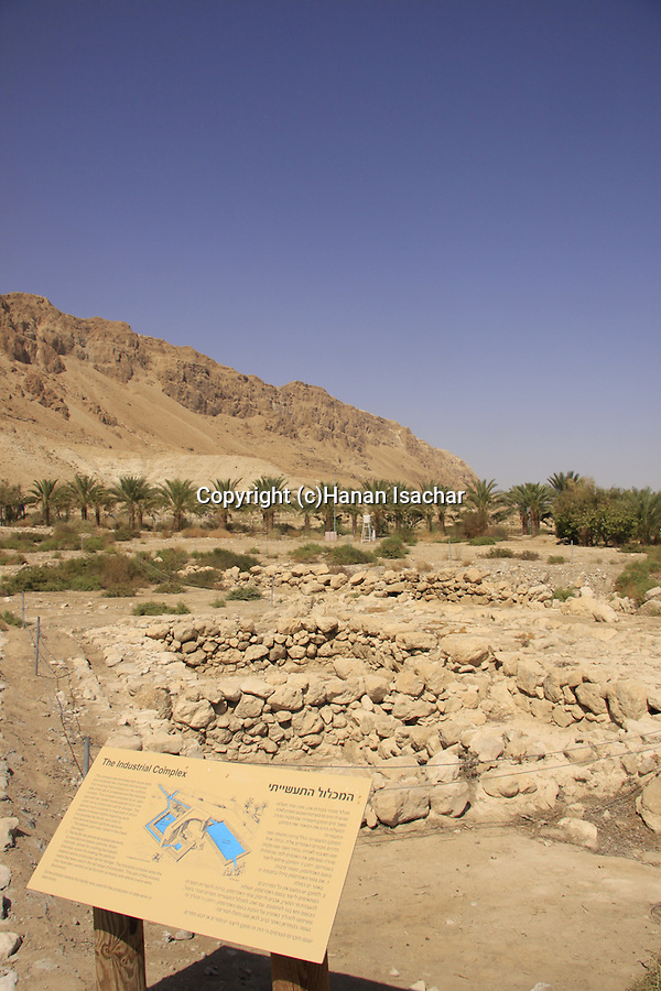 Dead Sea Valley, ruins of the 1st century agricultural farm in Einot Tzukim National Park